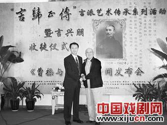 京剧演派的第三代继承人颜兴鹏欢迎了五位演派弟子