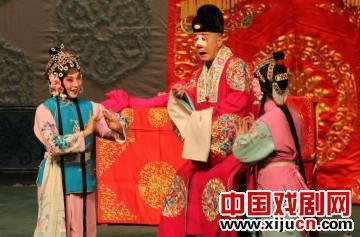 中国戏曲学院京剧本科班表演《周培》和《沈达高庙》