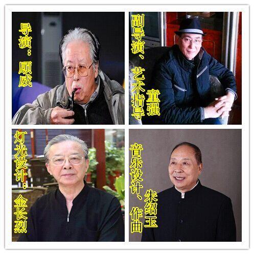 表演艺术老调风雨历程挖掘陕西文化魅力