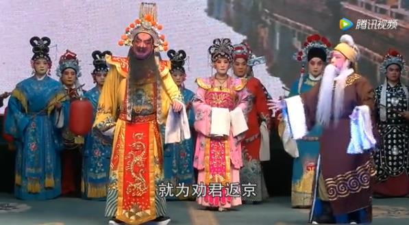 河北省路德井陉县青年金剧团演出的井陉金曲《苍岩山出家》
