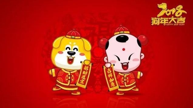[发票(即将开具)2018紫禁城梨园春运-京剧大师欢聚春节