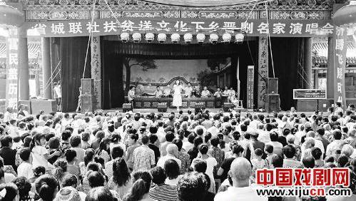 金歌剧大师音乐会在代县磨乡十里铺村开幕