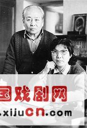 评剧艺术家辛夏风与丈夫吴祖光的患难伴侣秦色和明