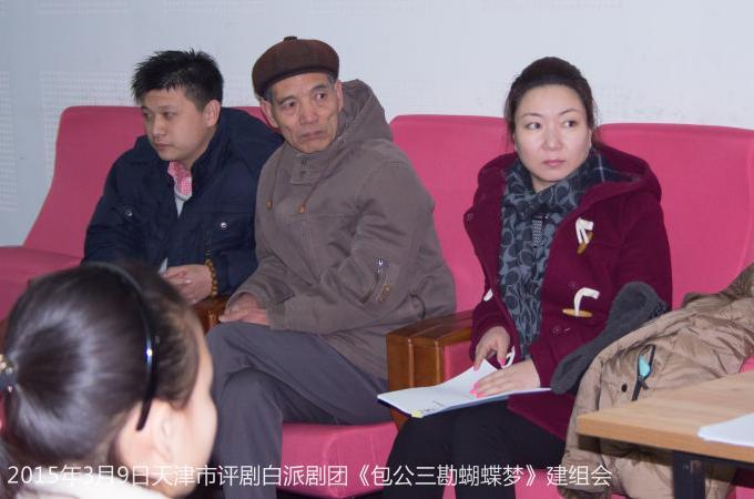 著名评论家王运珠和王杰将联合排练著名戏剧《包公三坎蝴蝶梦》
