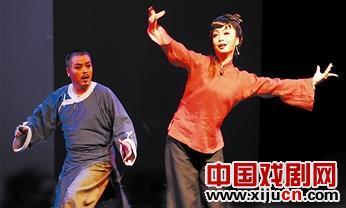 天津平剧剧院上演新的现代实验平剧《好》