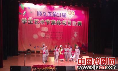 """顺义区高丽营学校平剧节目《小酸枣》在""""国家歌剧院杯""""学生戏剧比赛中获得三等奖"""