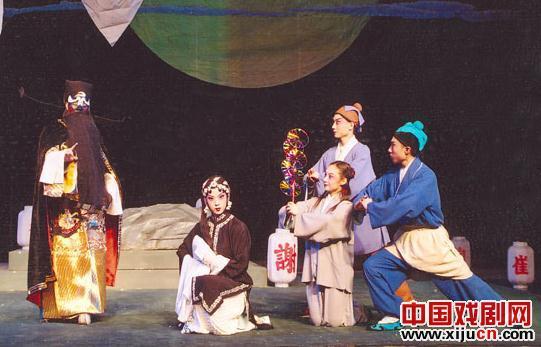 平剧《包公梦死》将在中国平剧剧院上演