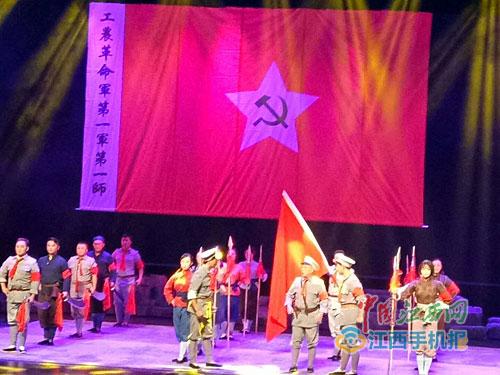 以革命和历史为主题的京剧《秋风初现》
