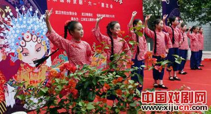 湖北省武汉市京剧流动儿童学会
