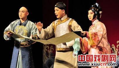 京剧《知音》和《云龙山》在台北泰尼大厦举行彩排记者招待会