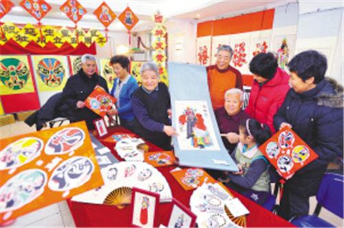 天津市南开区居民举行新年迎新会