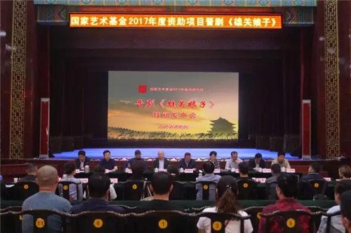 晋剧《大通行证》记者招待会在省梅兰芳剧院举行。
