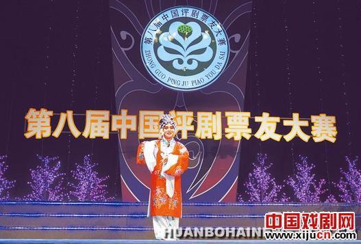 """第八届中国评剧选拔赛""""五大洲黄金旅游杯""""复会开始"""