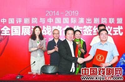 中国评剧剧院提供了许多示范经验方法。