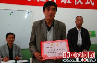 榆县高级干部局高级大学金歌剧班开学典礼