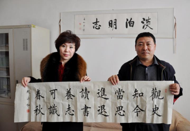 京剧表演艺术家王仙兰老师