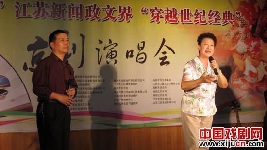 江苏新闻、政、文学界音乐会《跨世纪经典京剧》精彩动人