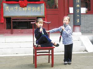 """平菊的小""""姐妹""""决心登上大舞台"""