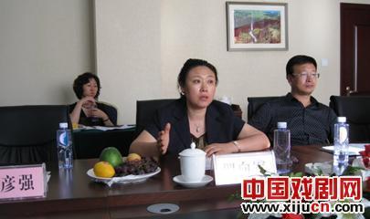 第八届中国评剧艺术节研讨会