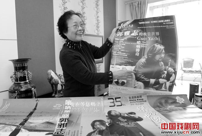 李桂香和她的艺术之家