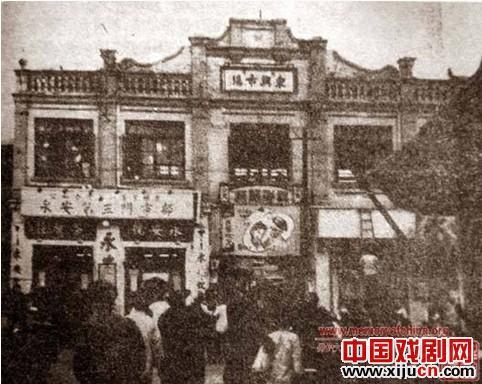 去看南方城市的戏剧,老天津的小角落
