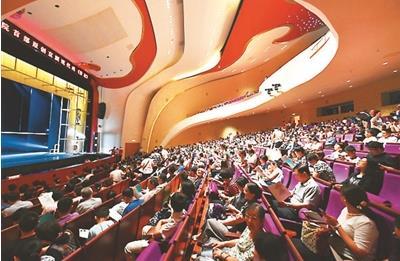 现代京剧《青衣》开启大剧院剧场大厅
