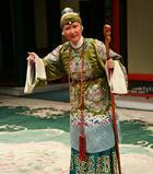 国家京剧剧院60周年优秀剧目上演京剧《佘太君对婚姻的反抗》