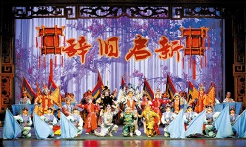 """天津京剧院封箱戏音乐会""""永别了,欢迎来到新的"""""""
