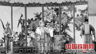 锦州评剧团