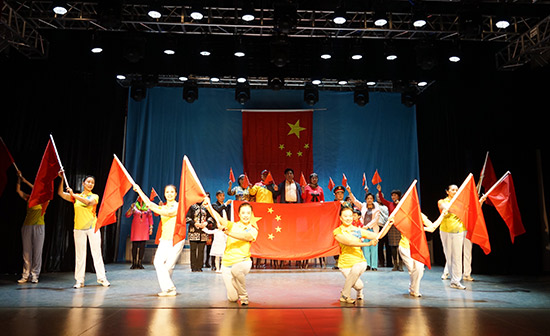 天桥艺术金工剧院上演原创平剧《飘扬的旗帜》