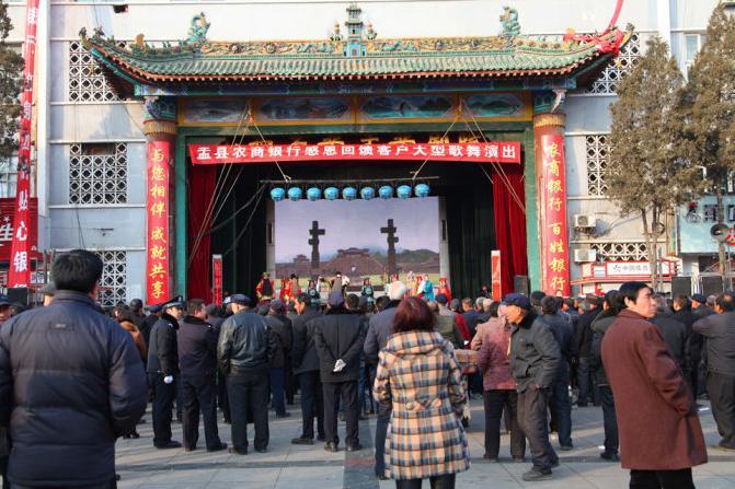 2015年,蔚县元宵节将以晋剧汉阳会馆为特色。