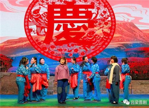 吕梁金剧院和吕梁青年金剧院即将上演金剧《刘胡兰》和《红肚皮》