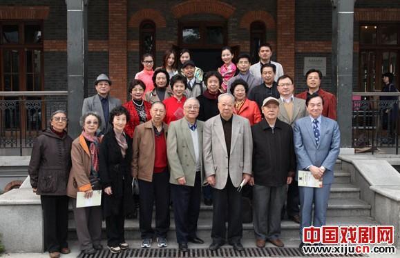 中国京剧艺术成立20周年新闻发布会暨中青年京剧教师高级培训班