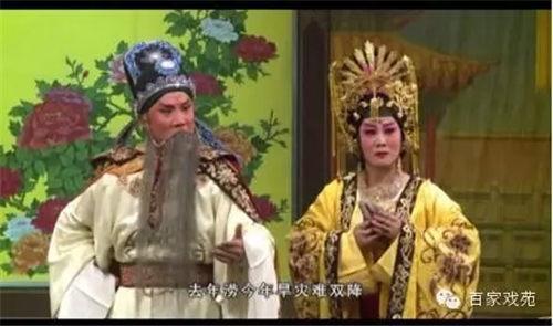 金剧《武则天与徐人杰》将于周日播出。