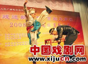大学生们举行了一场京剧表演。