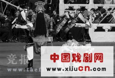 伴随中国京剧的西方乐器交响京剧晚会