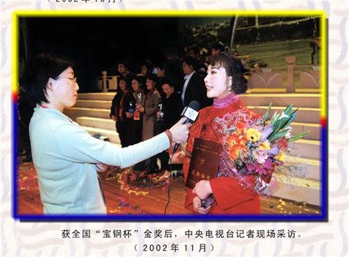 梅平原京剧团团长:张平