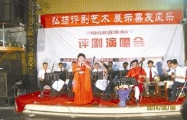 滨海艺术文化戏剧俱乐部