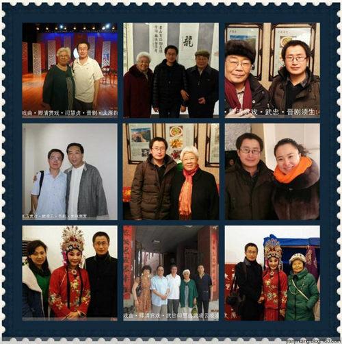 歌剧世家的吴忠、阎惠珍、武凌云和王春梅的《郭跑腿》都很感谢这部歌剧和他们的朋友。
