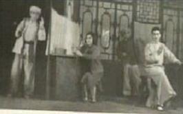 1963年沈阳平剧剧院演出平剧《江姐》