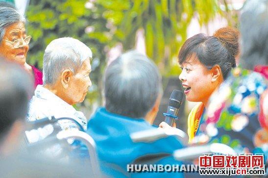 第八届中国评剧选拔赛投票人同情表演