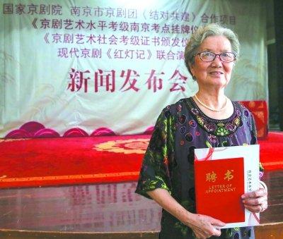 南京考试中心公布京剧考试排名