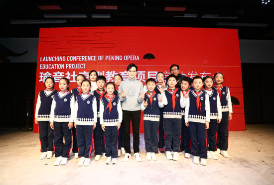 余音学会京剧教育项目会议在上海闭幕