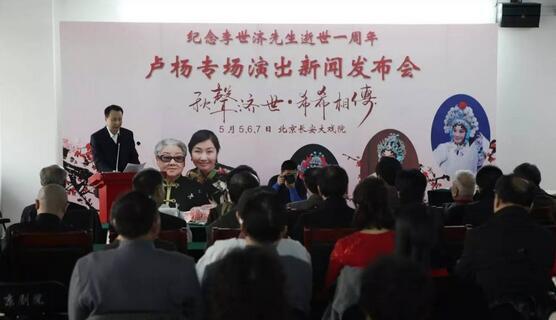 """杨璐纪念他的老师李士奇的特别表演""""秋天的声音帮助世界,希腊传奇""""记者招待会举行"""