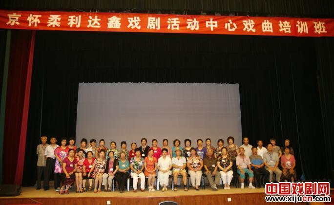 北京怀柔力达信戏剧活动中心开设必修戏剧培训班