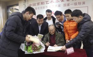 京剧大师厉安良的早期弟子迟金生推出了一本新书《此生笔记》