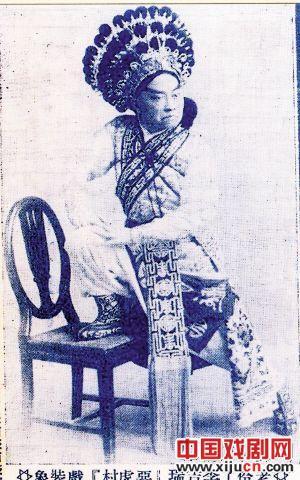 天津艺术家与早期京剧