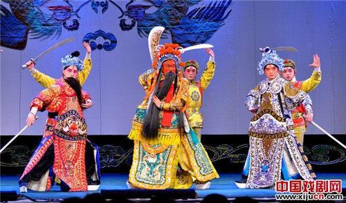 观看江苏京剧剧院上演的京剧《生死桃园》