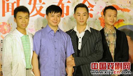 """四位年轻的京剧男演员梅上城和鲁迅将在长安大剧院上演""""四妾""""的传奇。"""