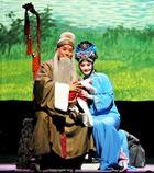 国家歌剧院建馆60周年优秀剧目上演了新历史剧《沙漠苏武》